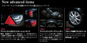 new_advanced_items